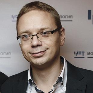 Andrey I. Gubin